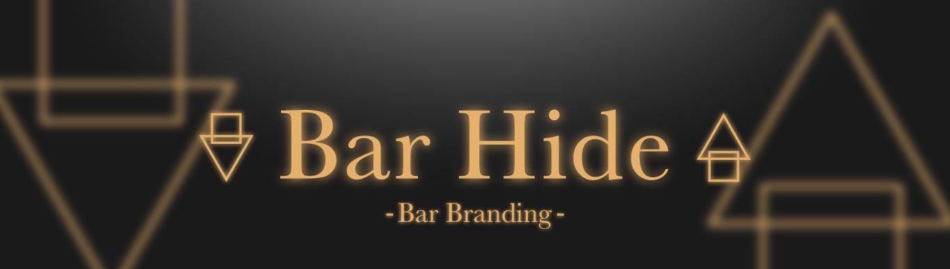 hide-hed.jpg