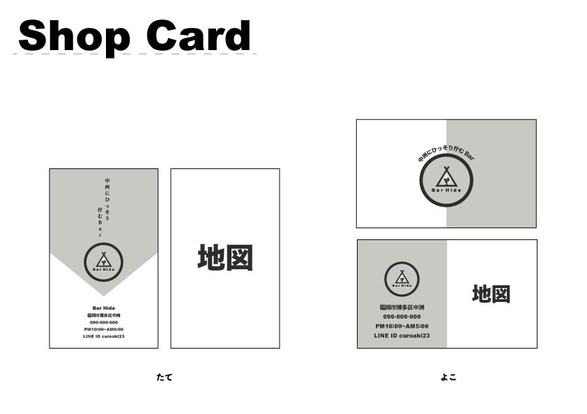 shopcard2.jpg