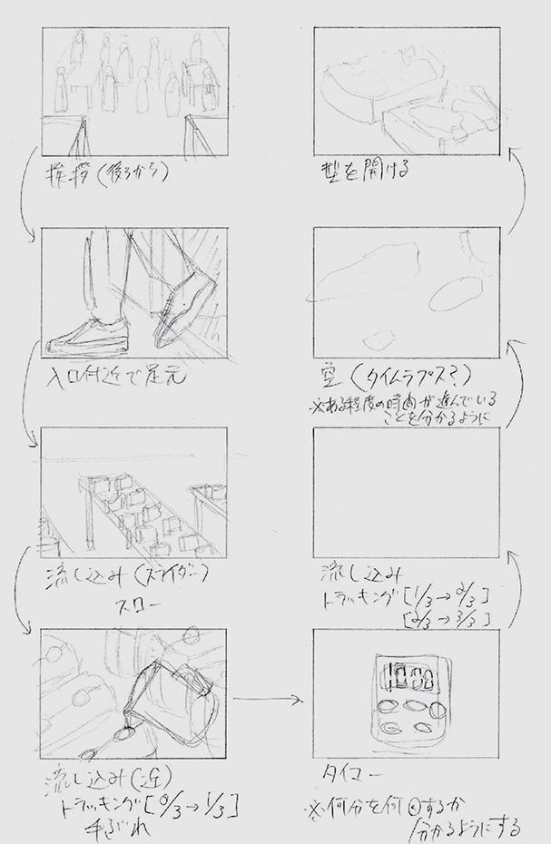 絵コンテb.jpg