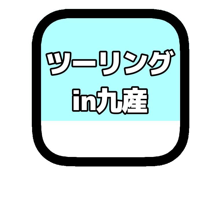 アプリ.jpg