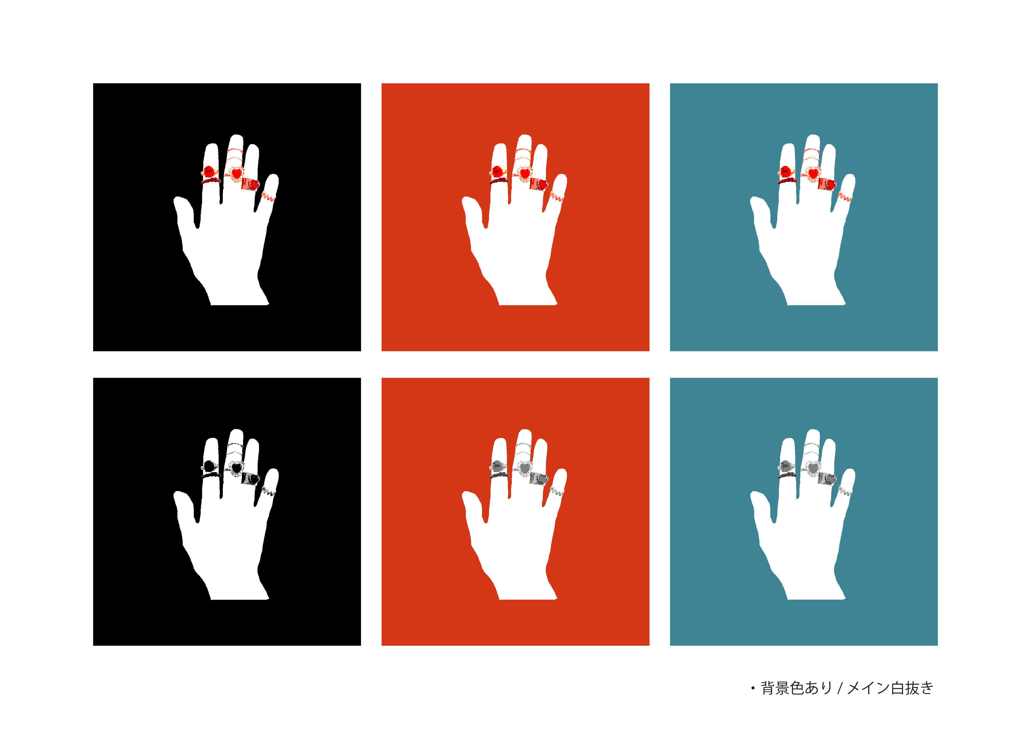 shisaku_01.jpg