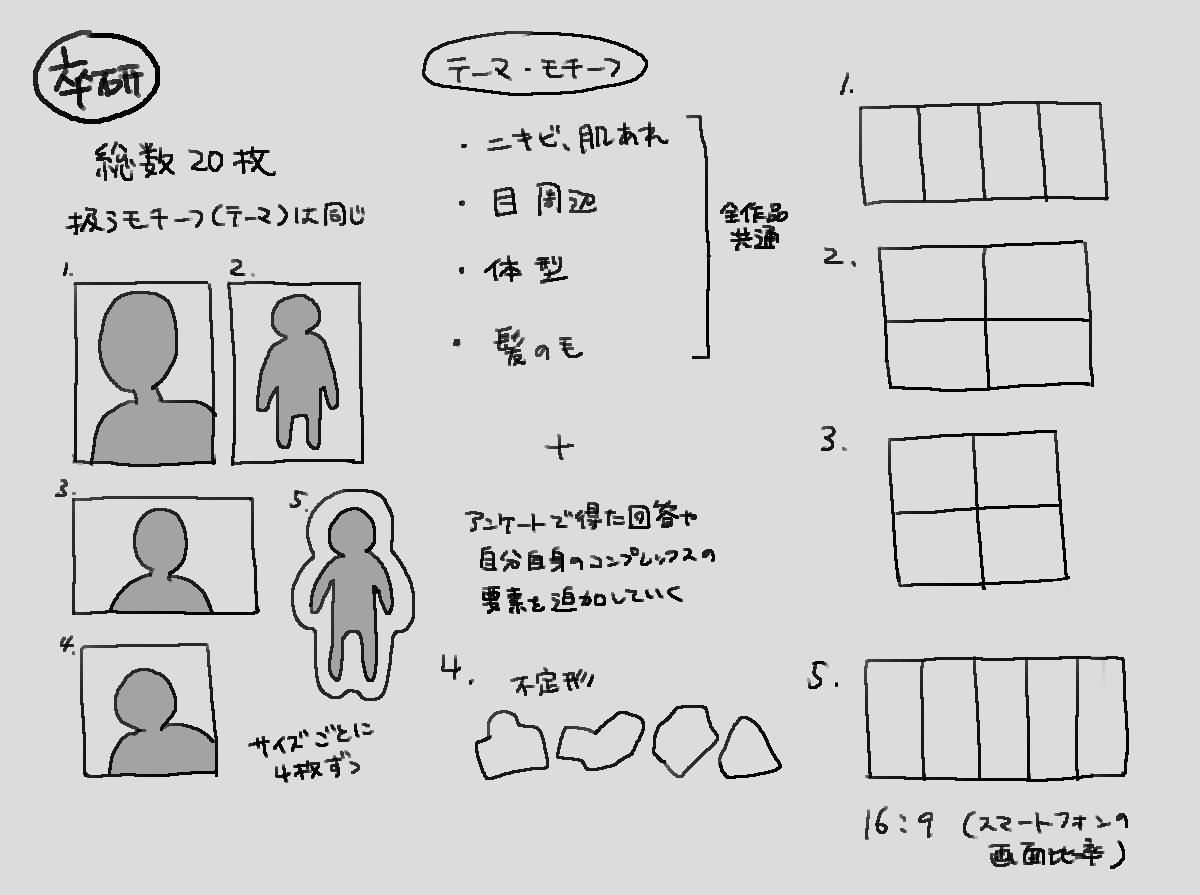 plan_01.png