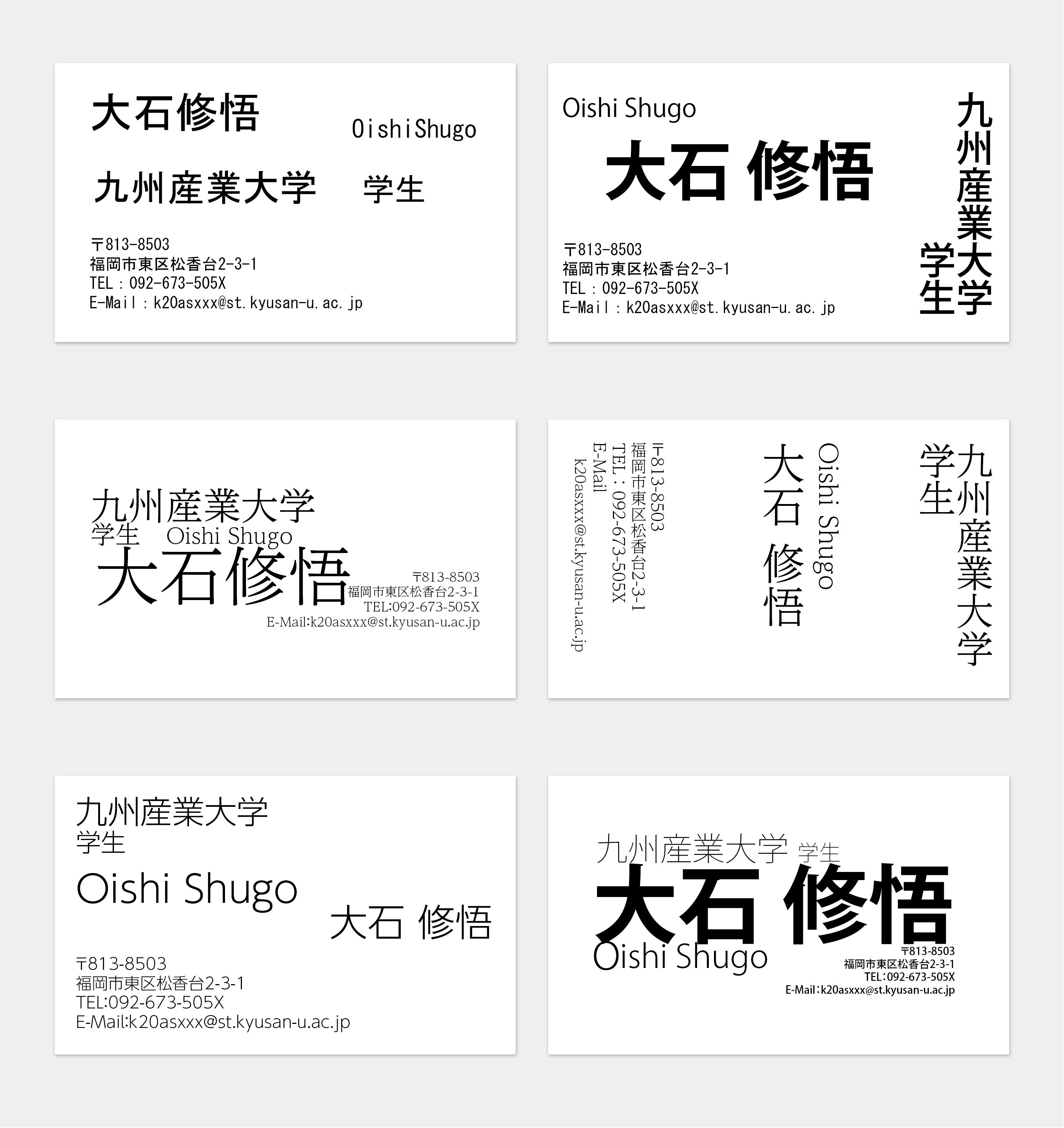 Oishi2021.04.16 .png