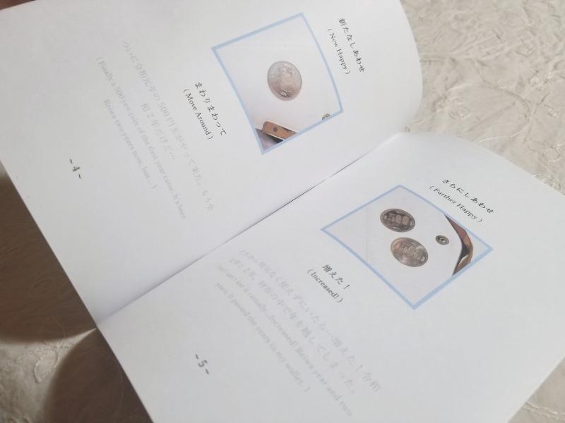 book_03.jpg