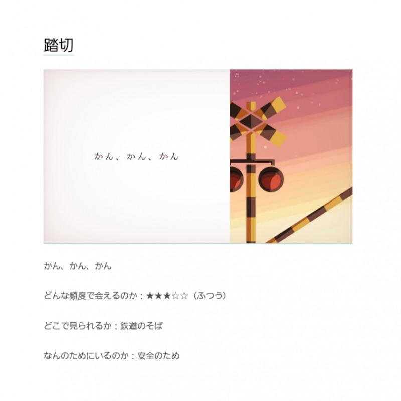 site_02.jpg