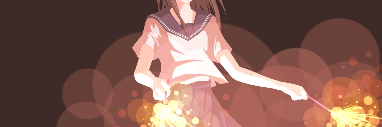 pachi_pachi.jpg
