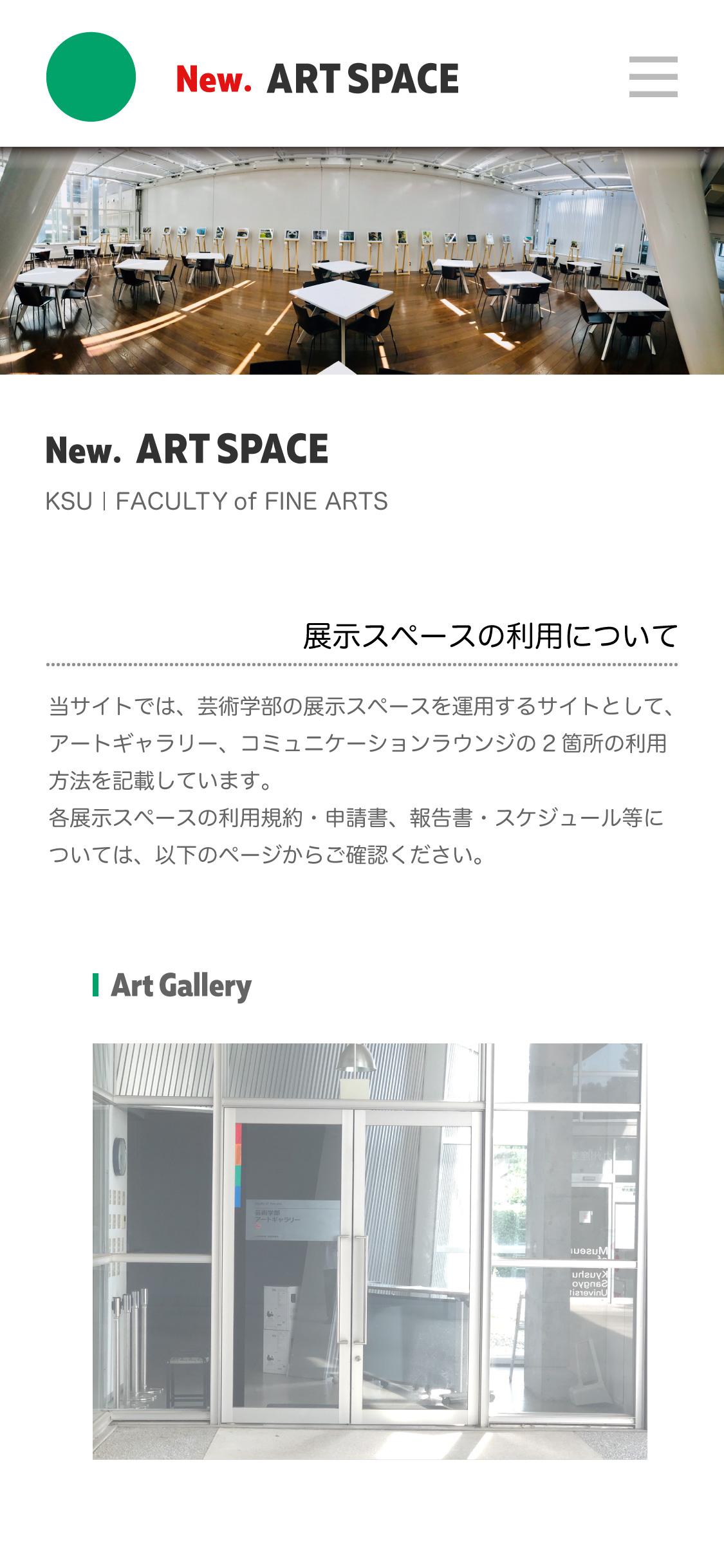 AS_top.jpg