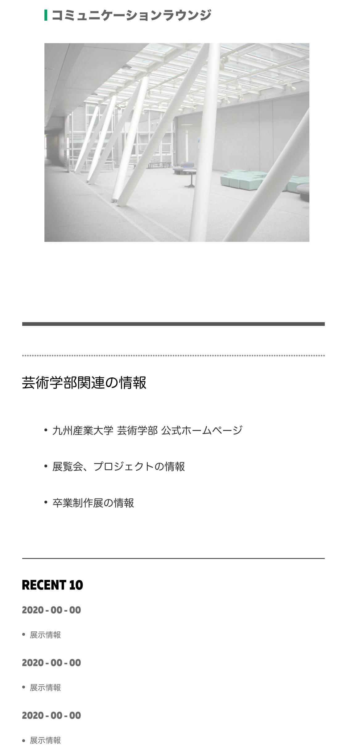 AS_top2.jpg