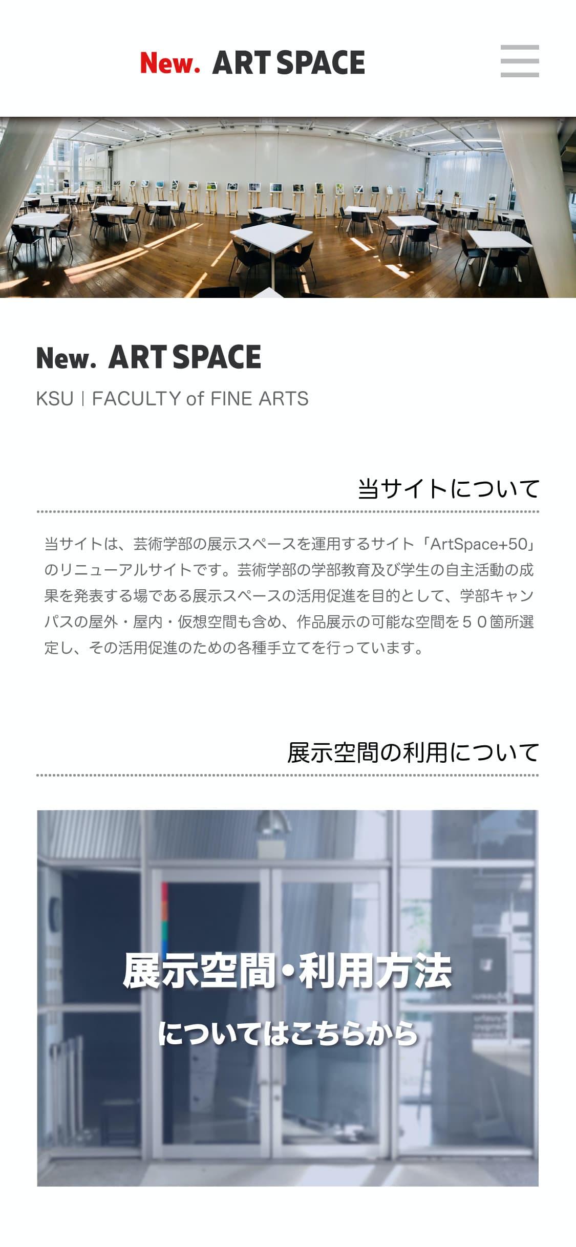 AS_top2_1.jpg