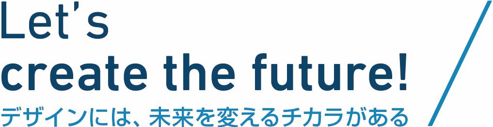 create_the_future.jpg