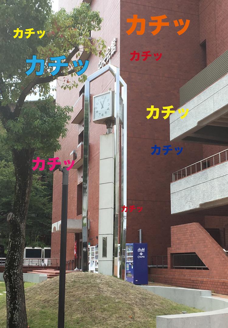 tenji2.jpg