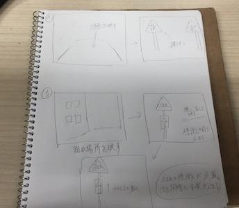 katei2.JPG