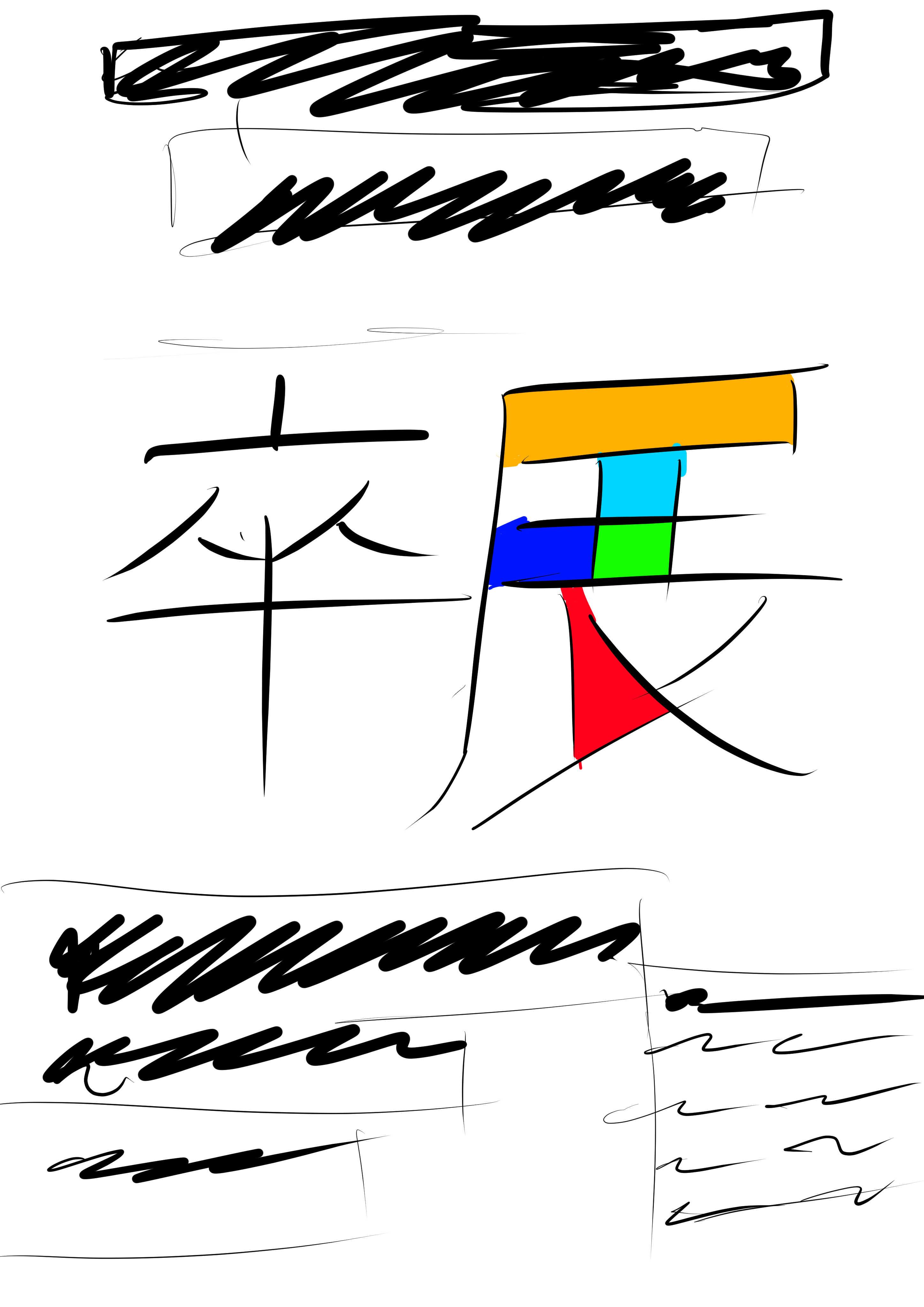 イラスト2.jpg