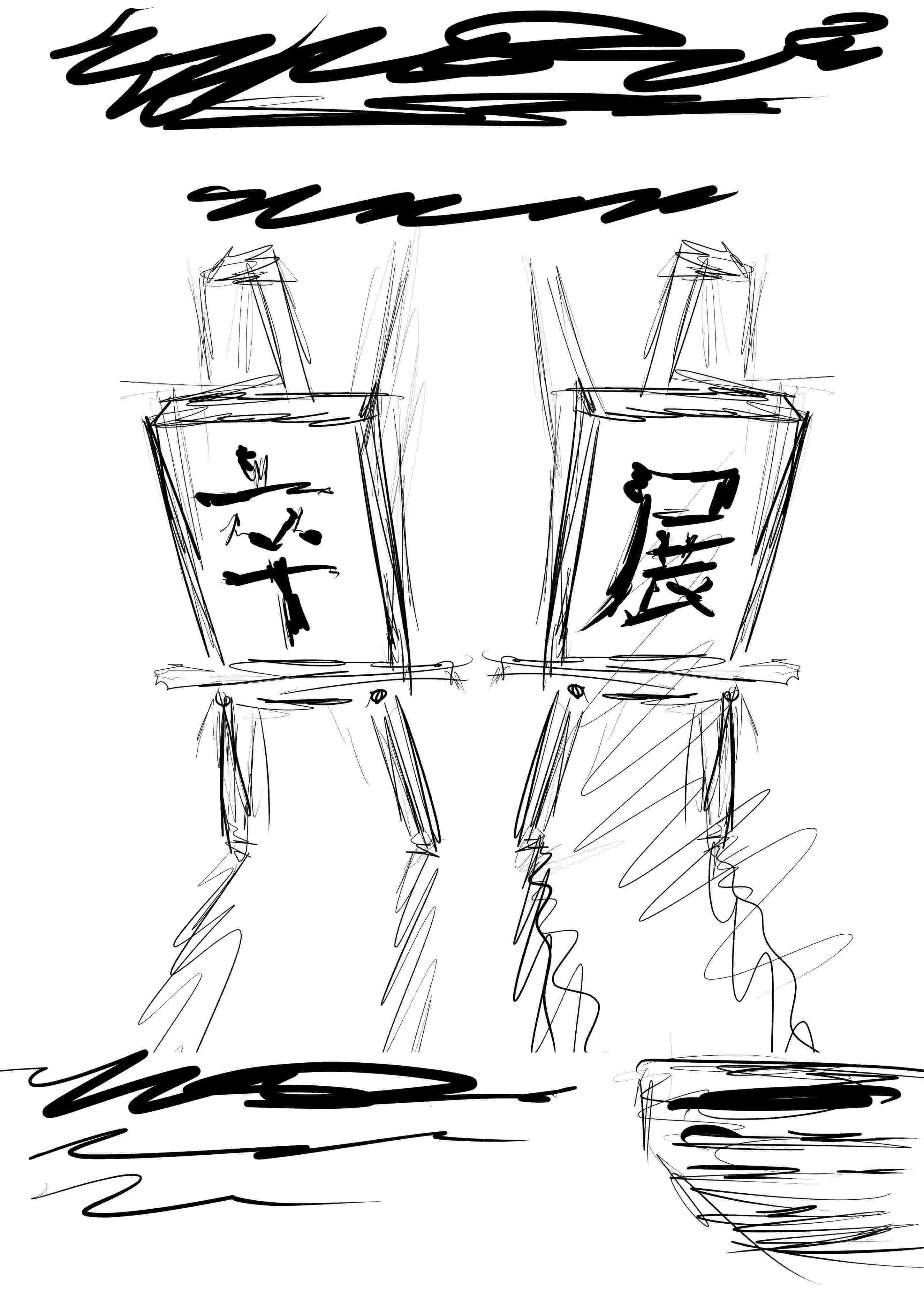 イラスト3.jpg