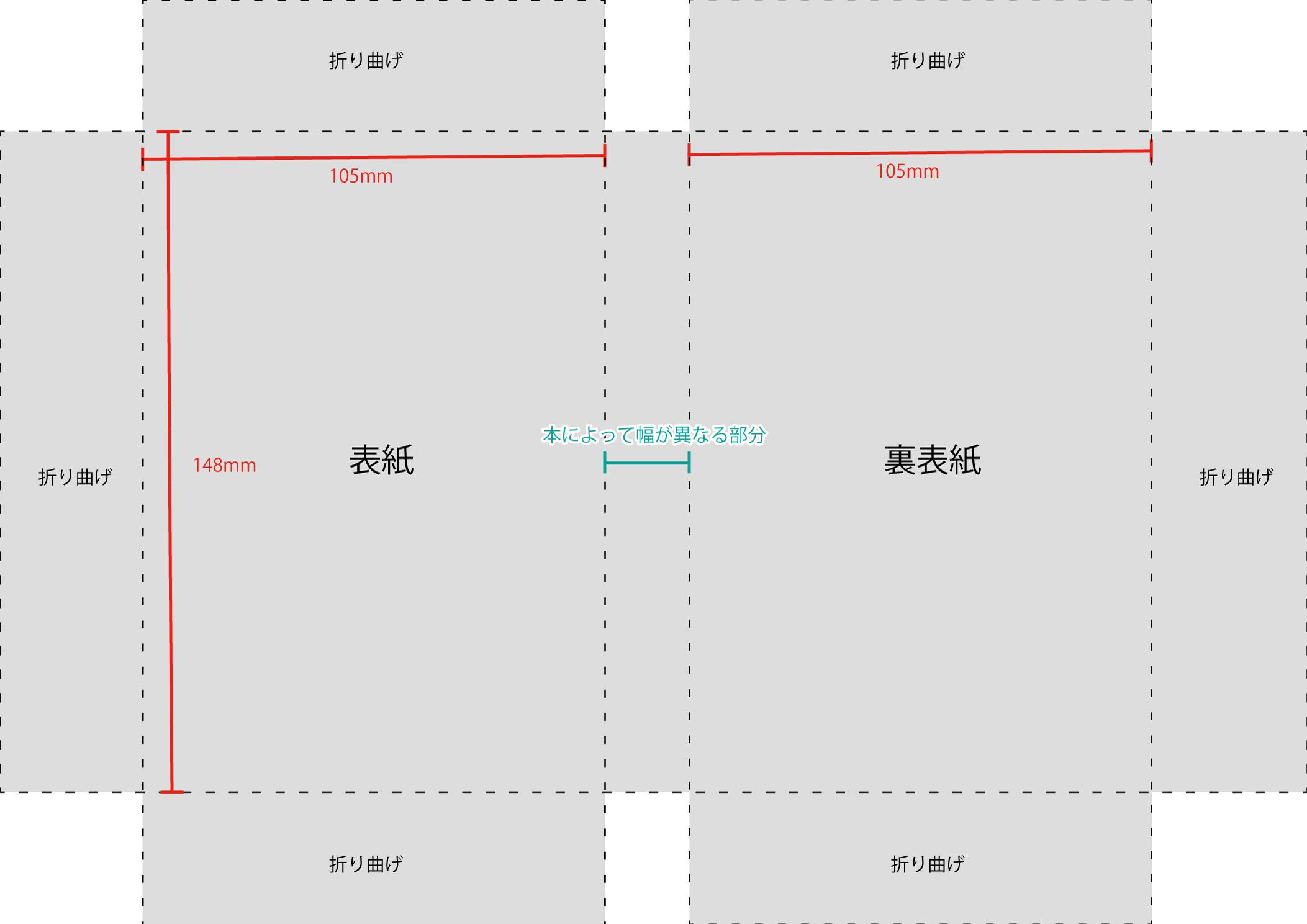 cover_kitei.jpg