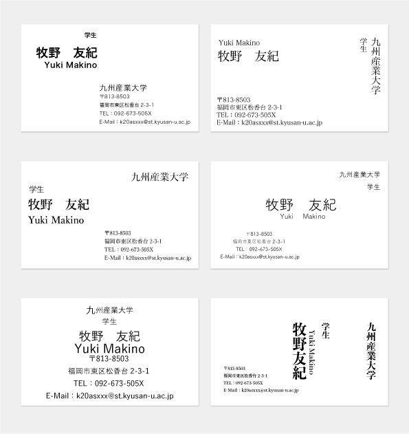 04-23-c-Makino.png
