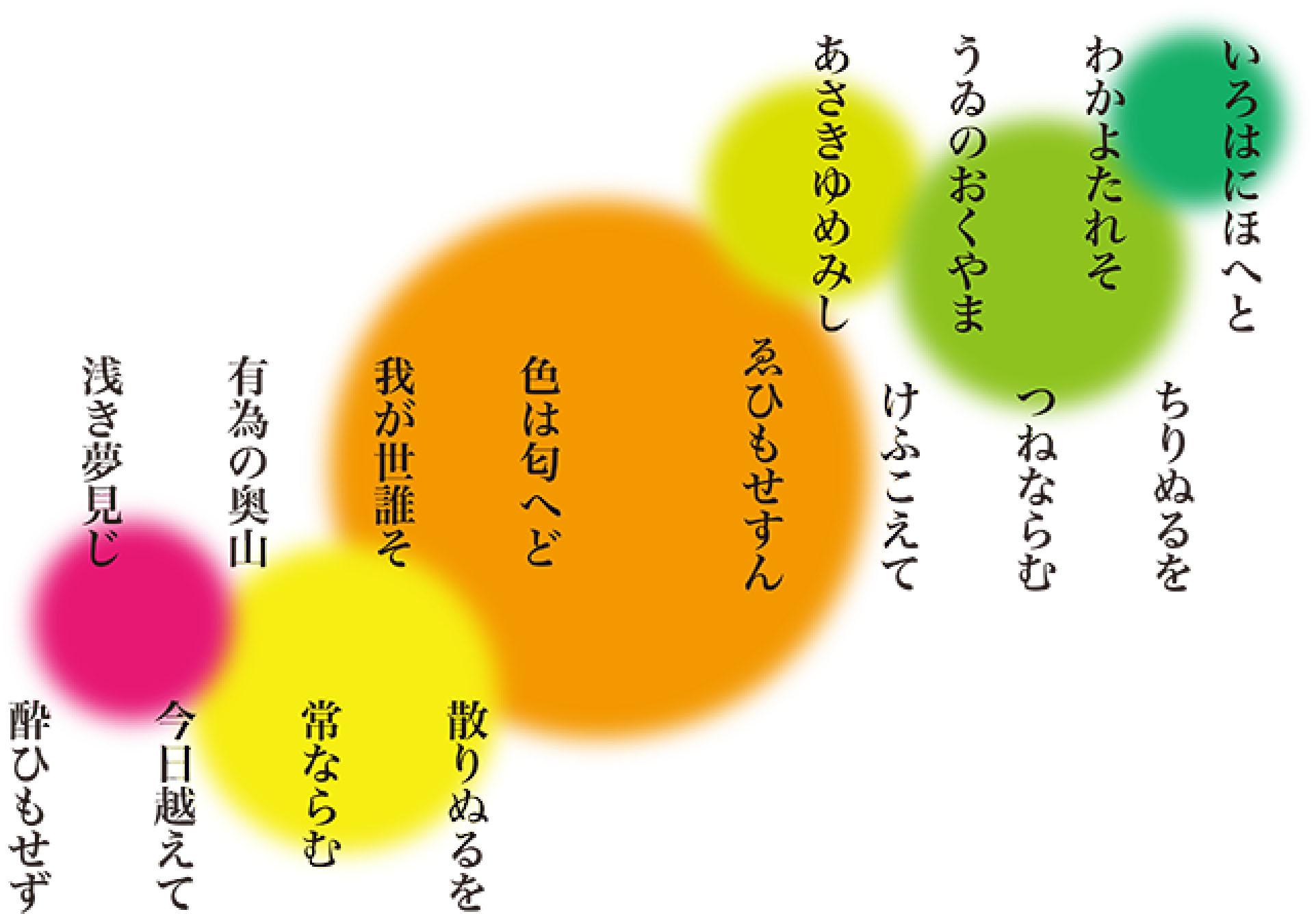 kannji.jpg