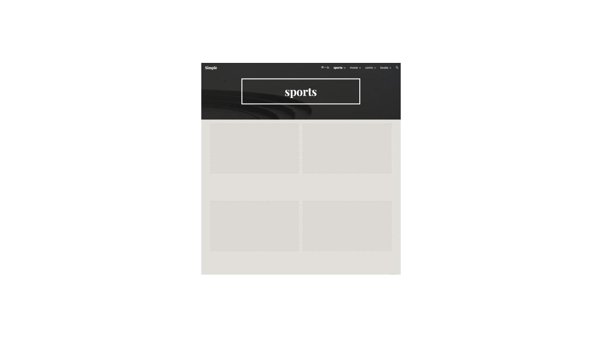 simpleSub1.jpg