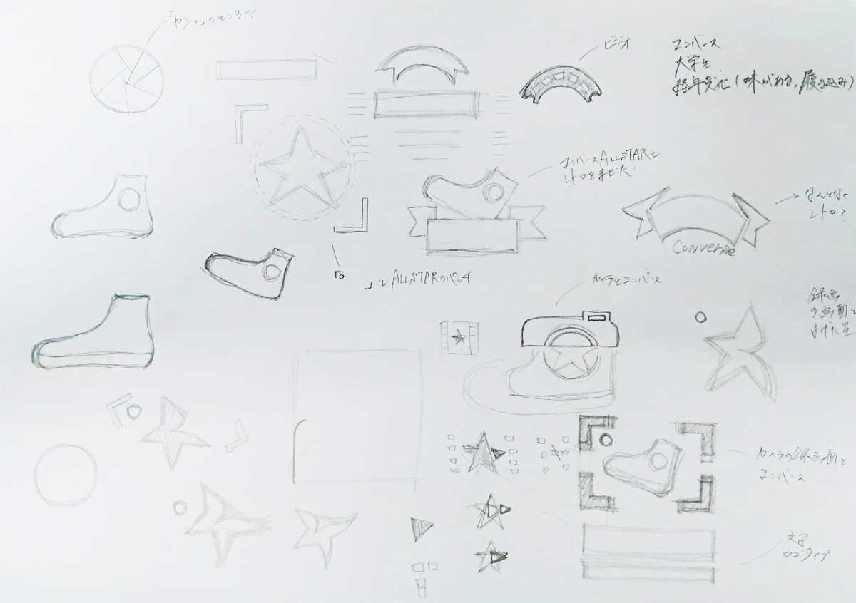 idea02.jpg