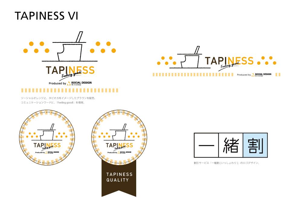 TAPINESS_VI02.jpg