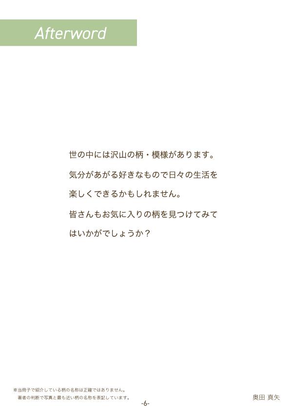 GC_07.png