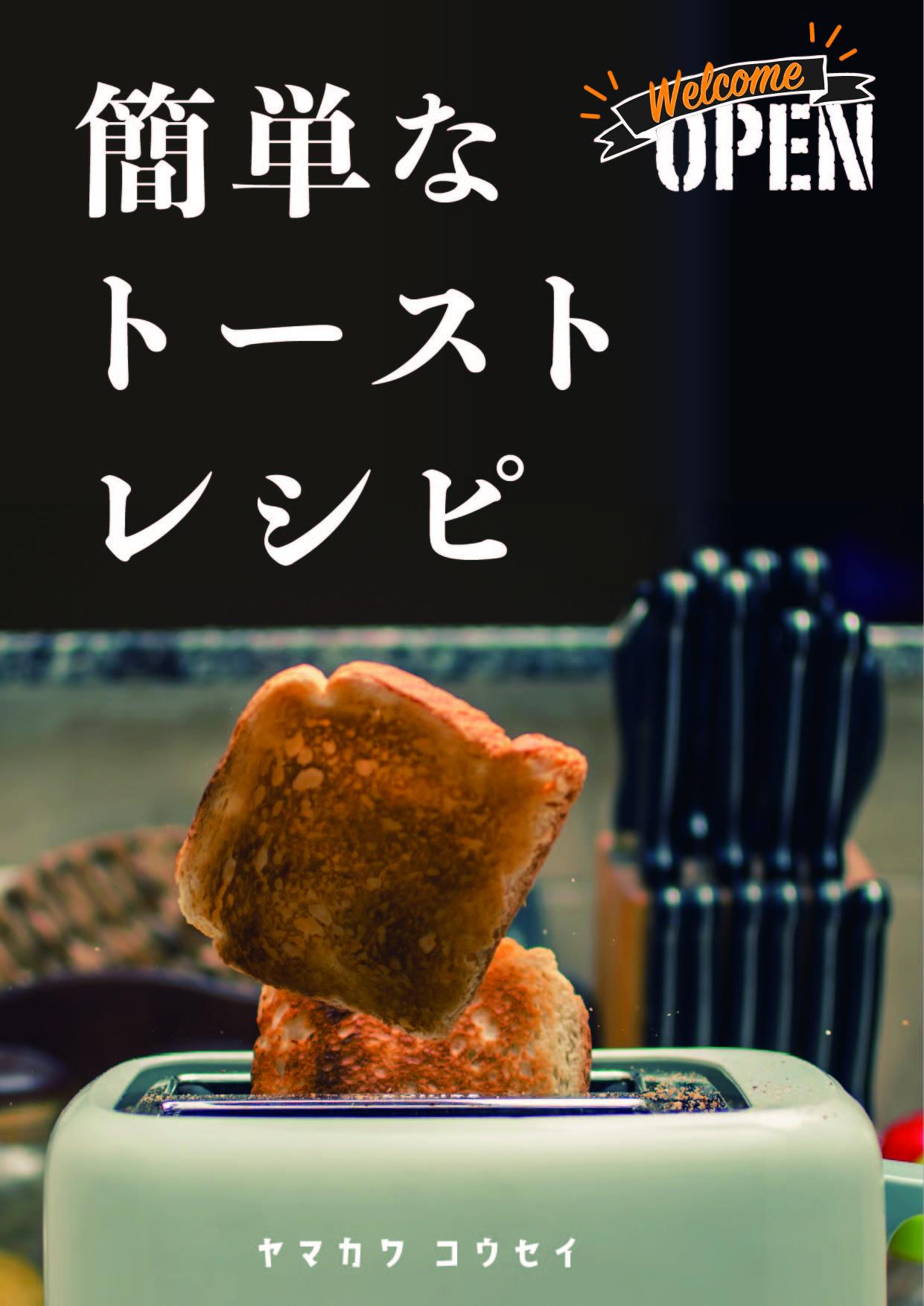 レシピ01_アートボード 1.jpg