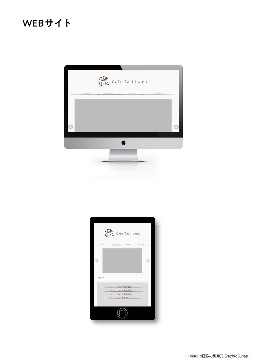 WEB.jpg
