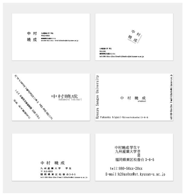 名刺_template2021_アートボード 1.png