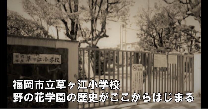 紹介動画4.jpg