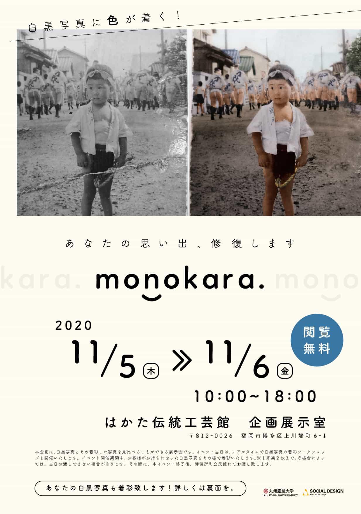 20100202.jpg