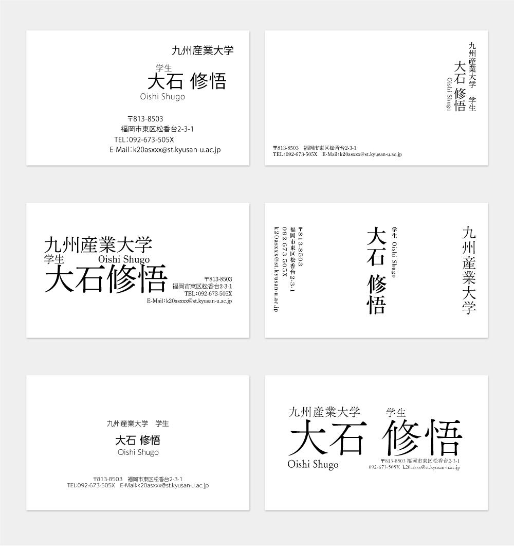 Oishi2021.04.23.png