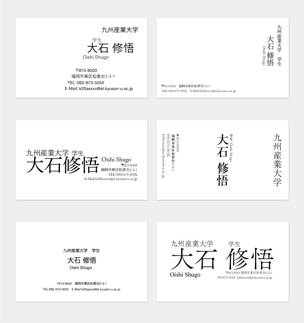 Oishi2021.05.07.png