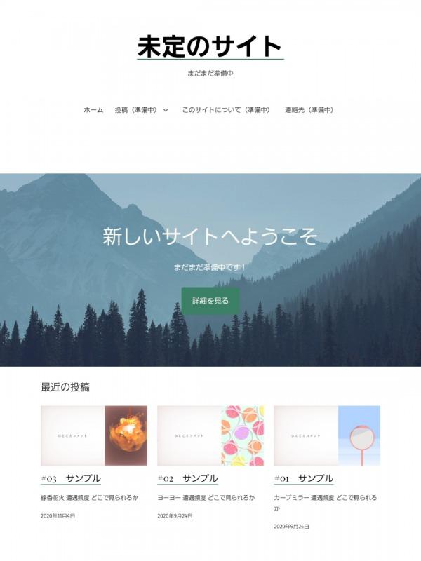 sample_02.jpg