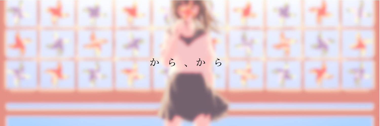 kara_kara_catch_ai.jpg