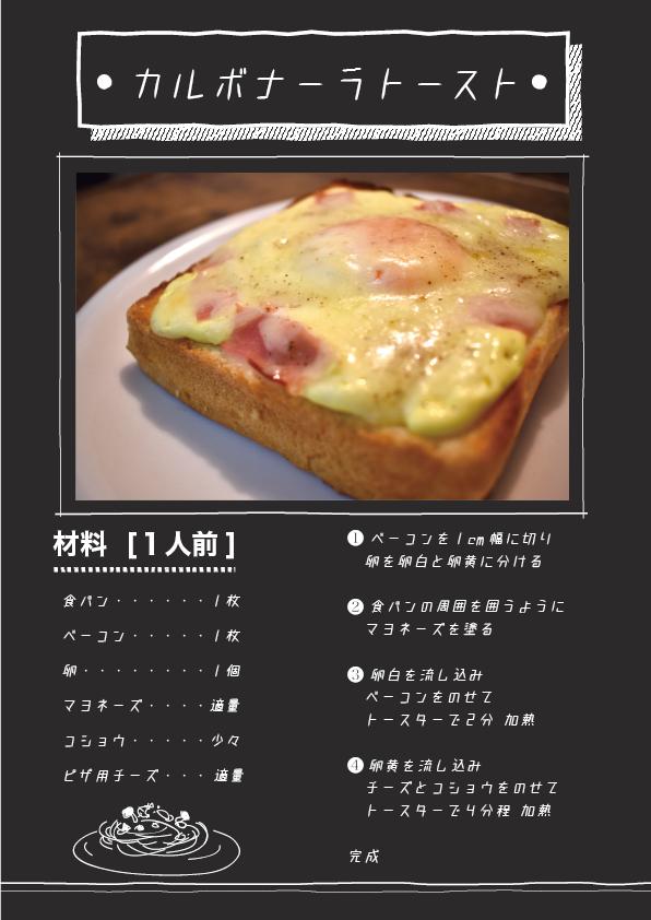 レシピ03.png