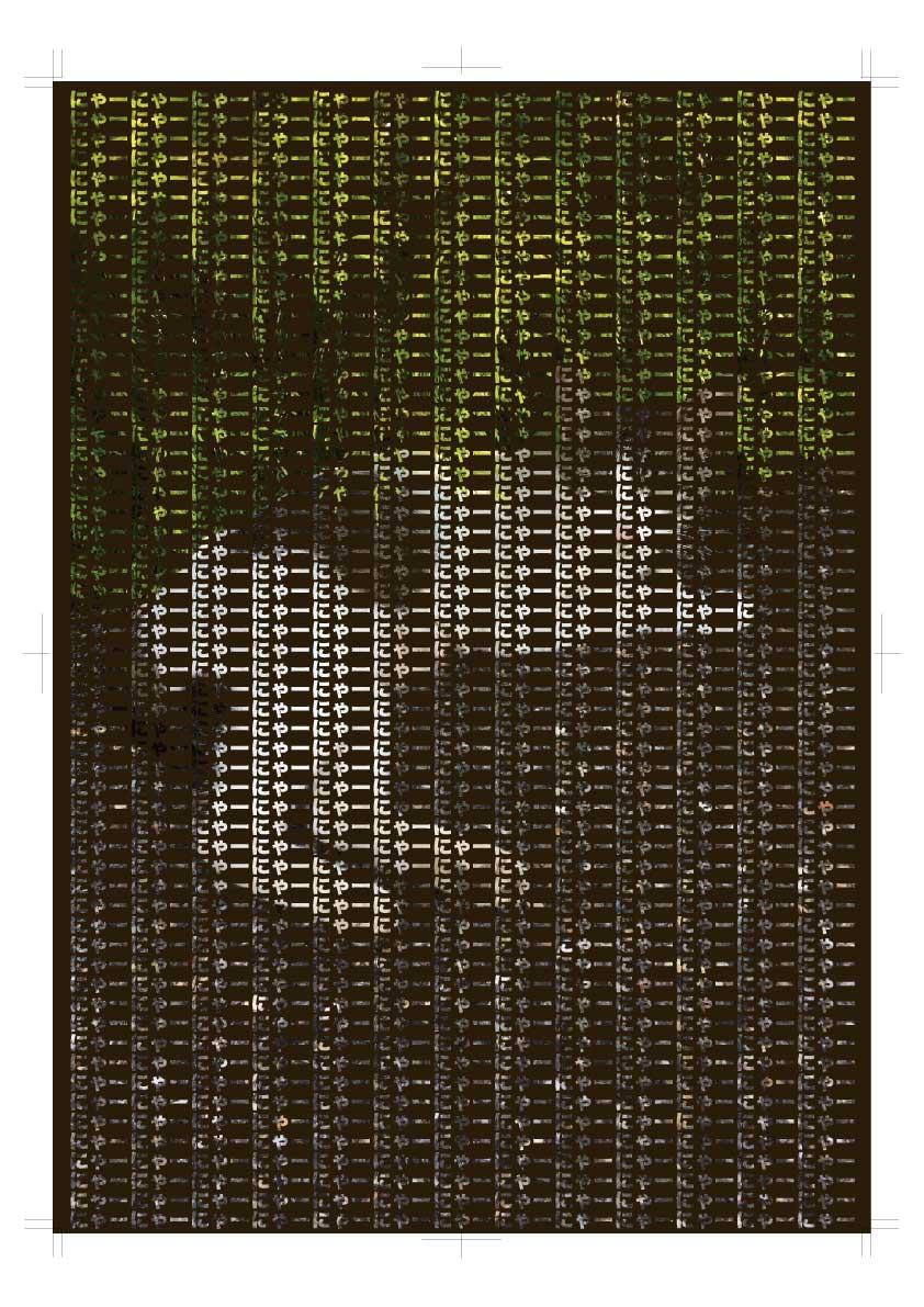 文字と写真3_3.jpg