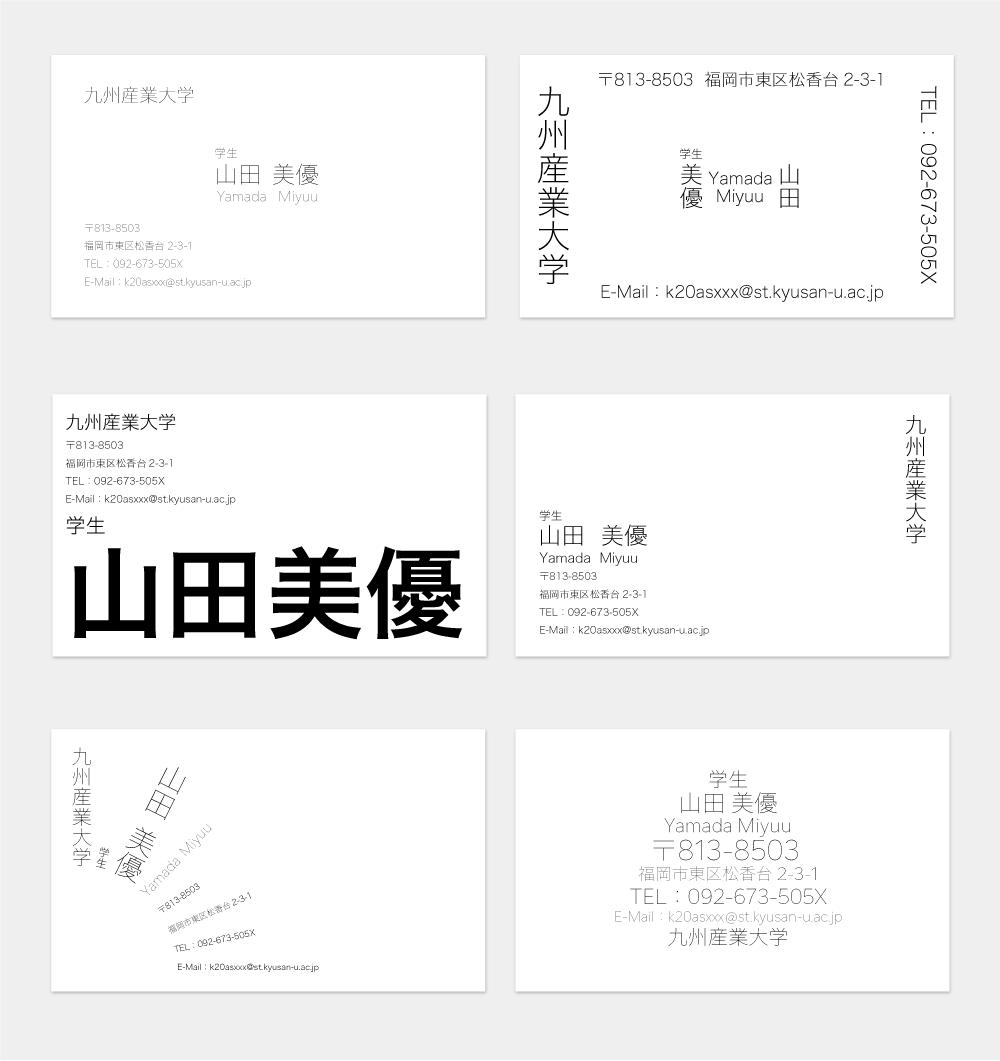 shisaku01.png