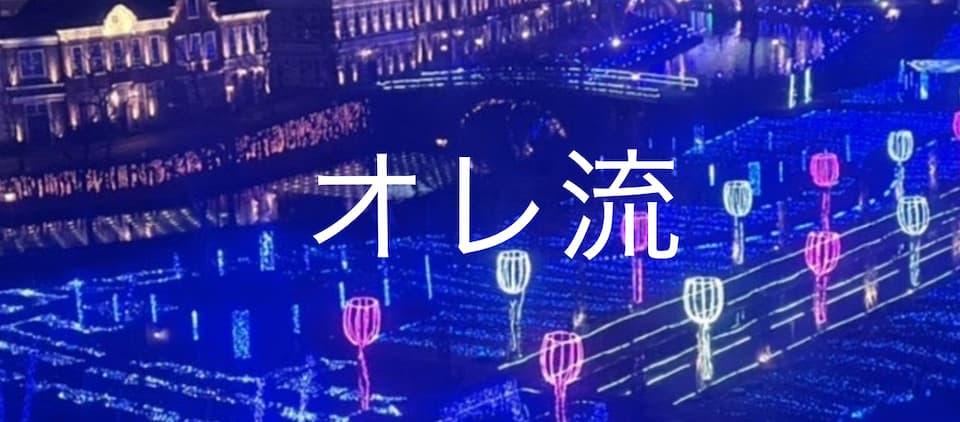 main_visual.jpg