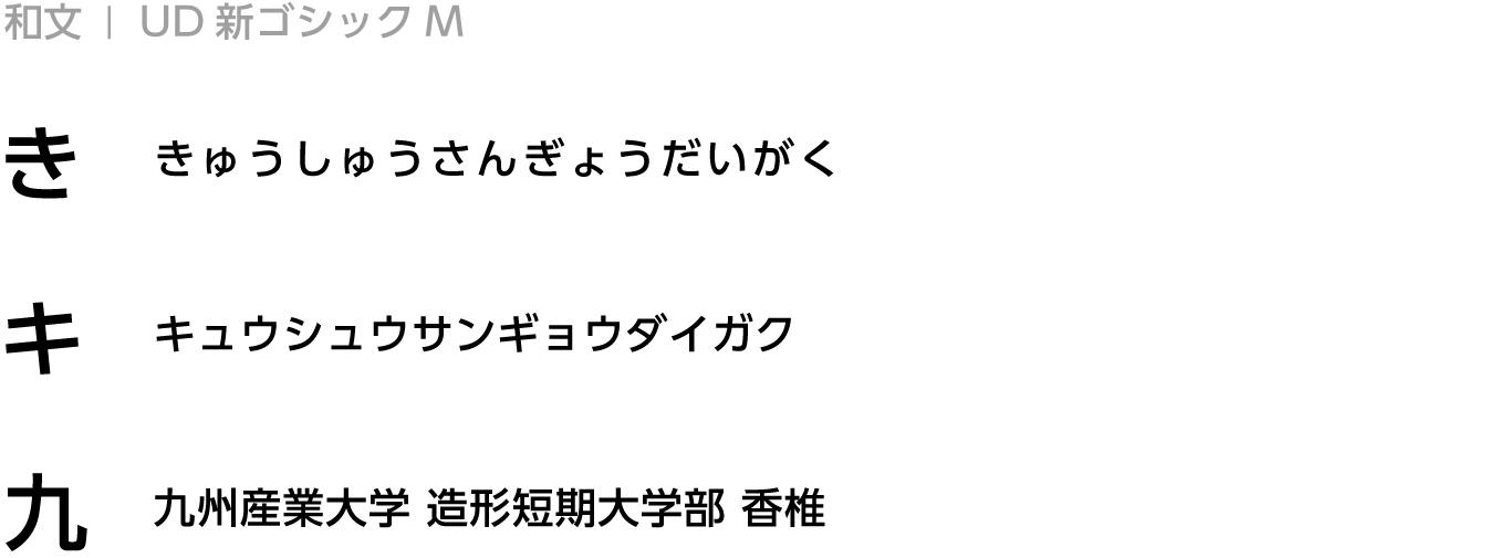 Fonts_wabun.jpg