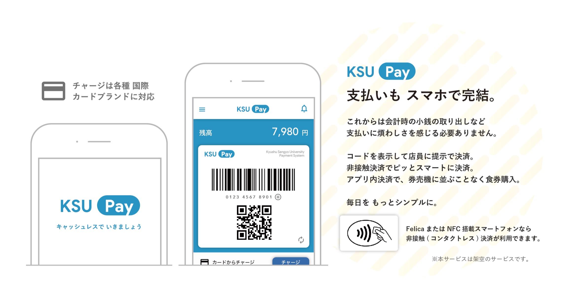 KSU_Pay.jpg