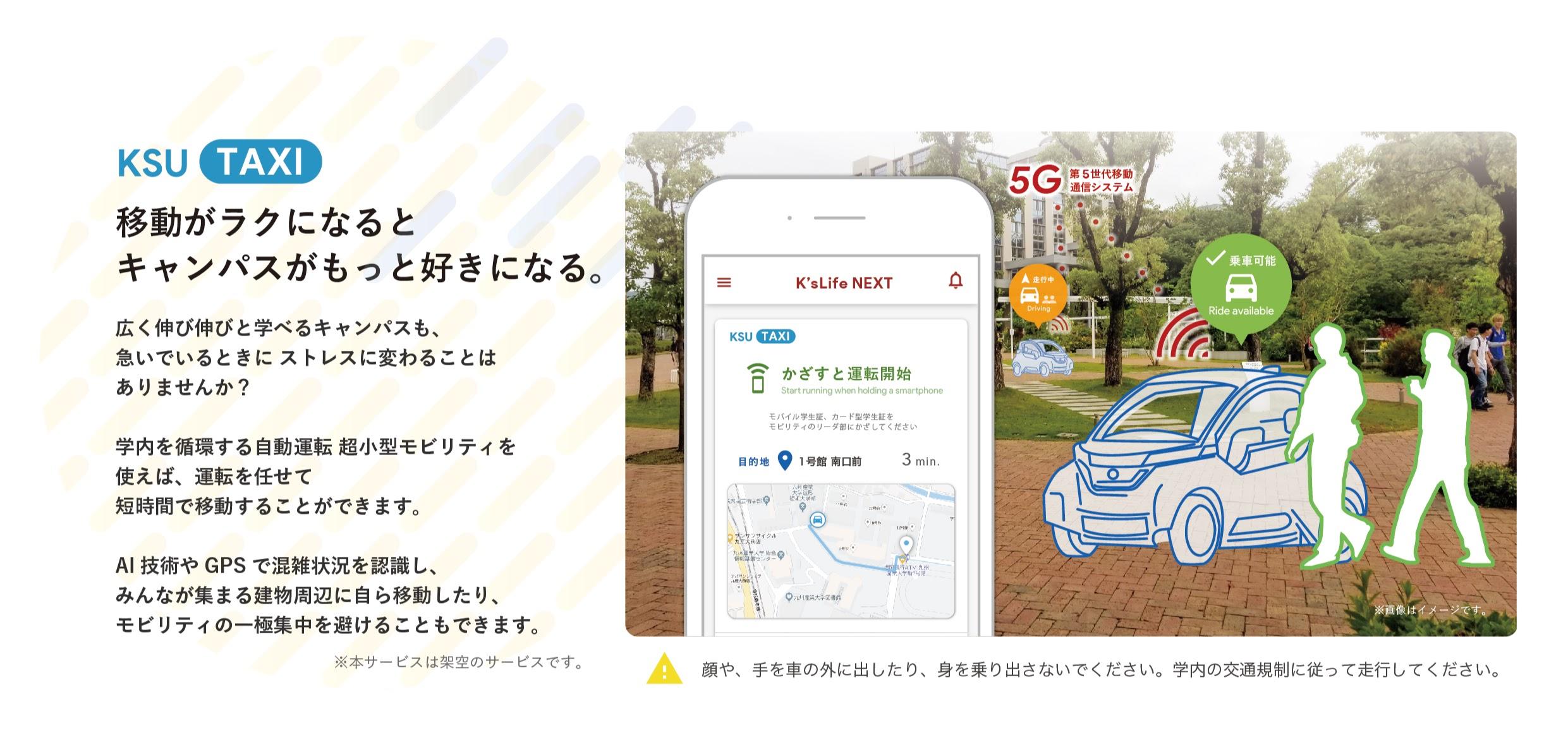 KSU_TAXI.jpg