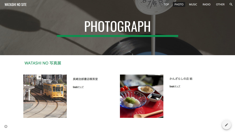 webWireframe_sub.jpg