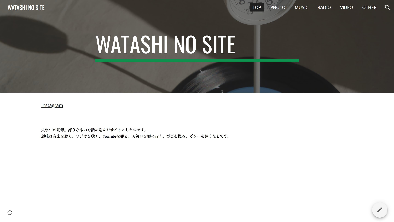 webWireframe_top.jpg
