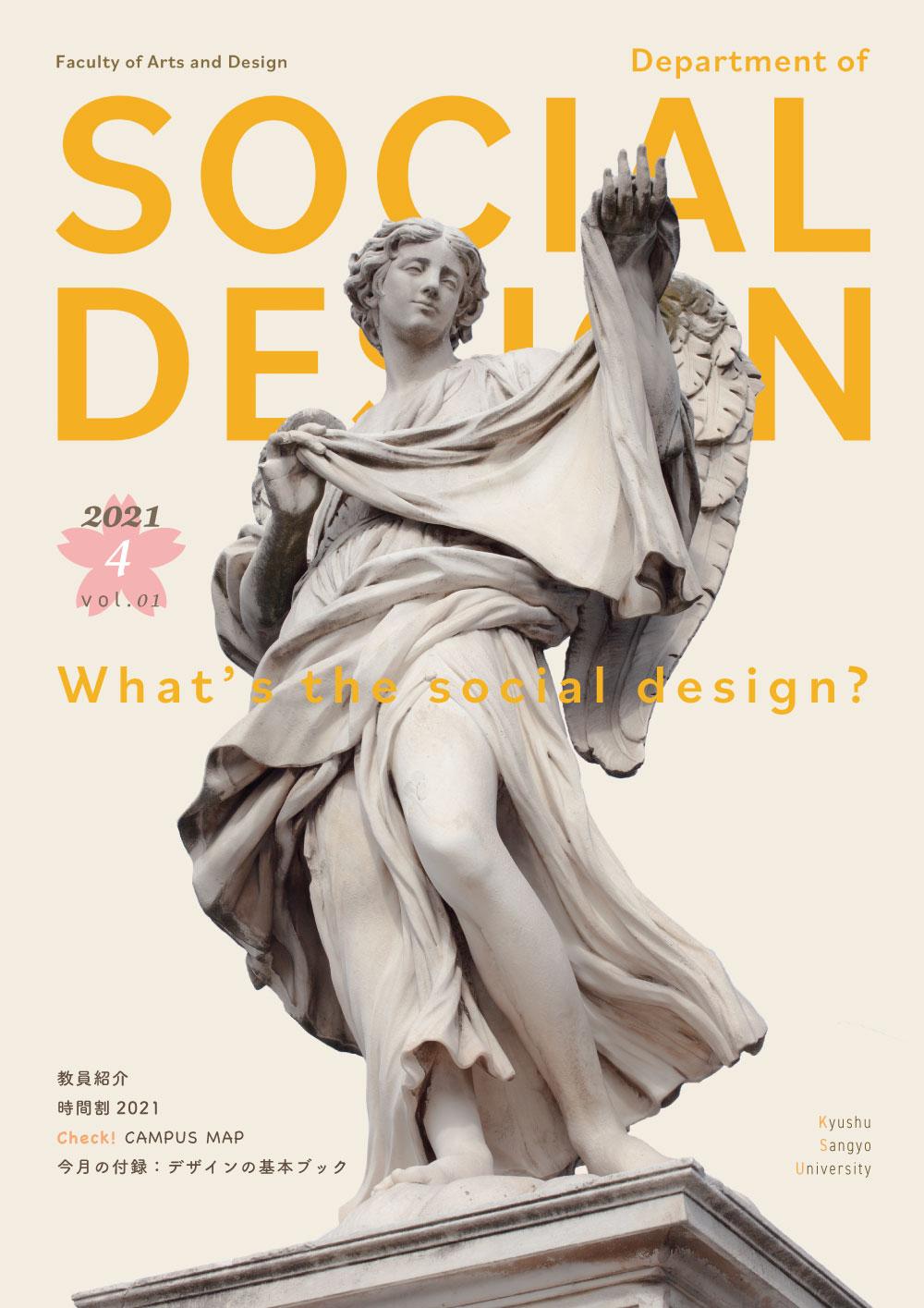 magazine-cover_0709.jpg