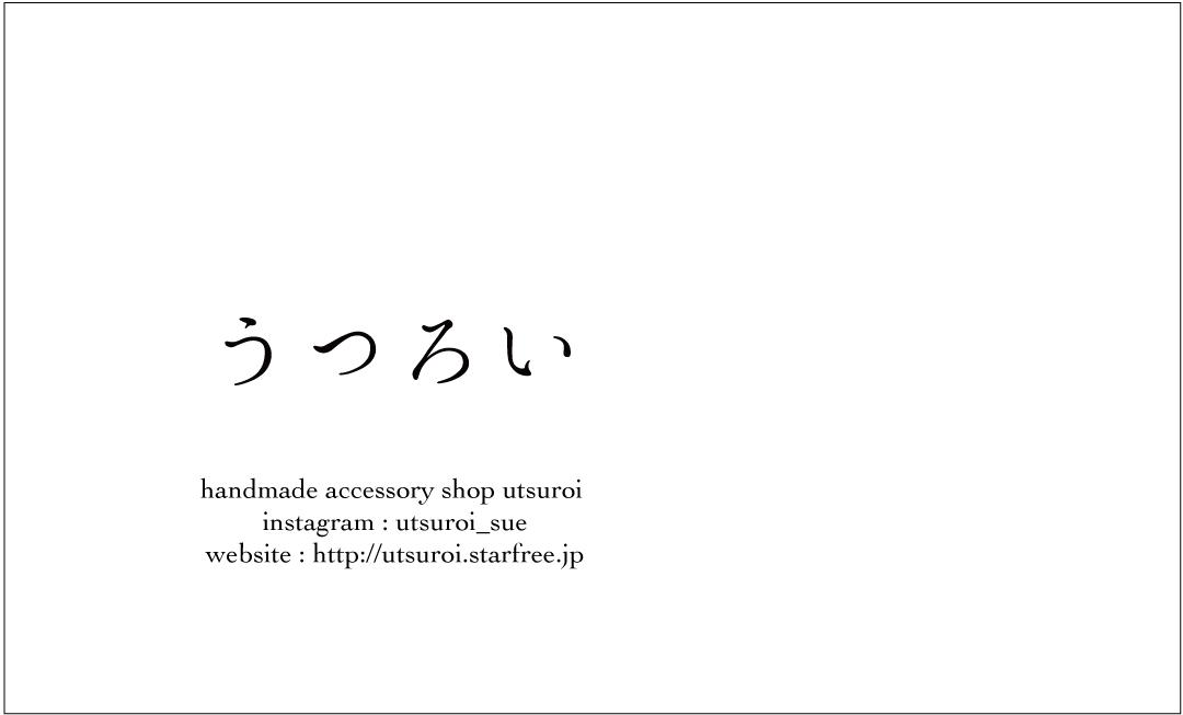 名刺03.jpg