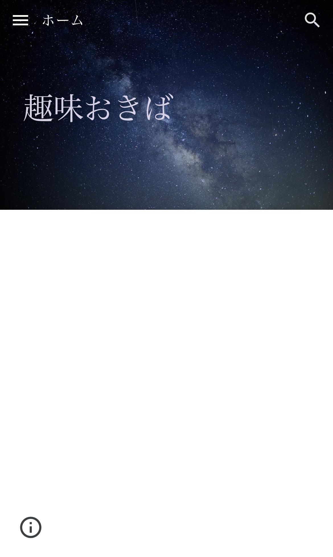homepage1.jpeg