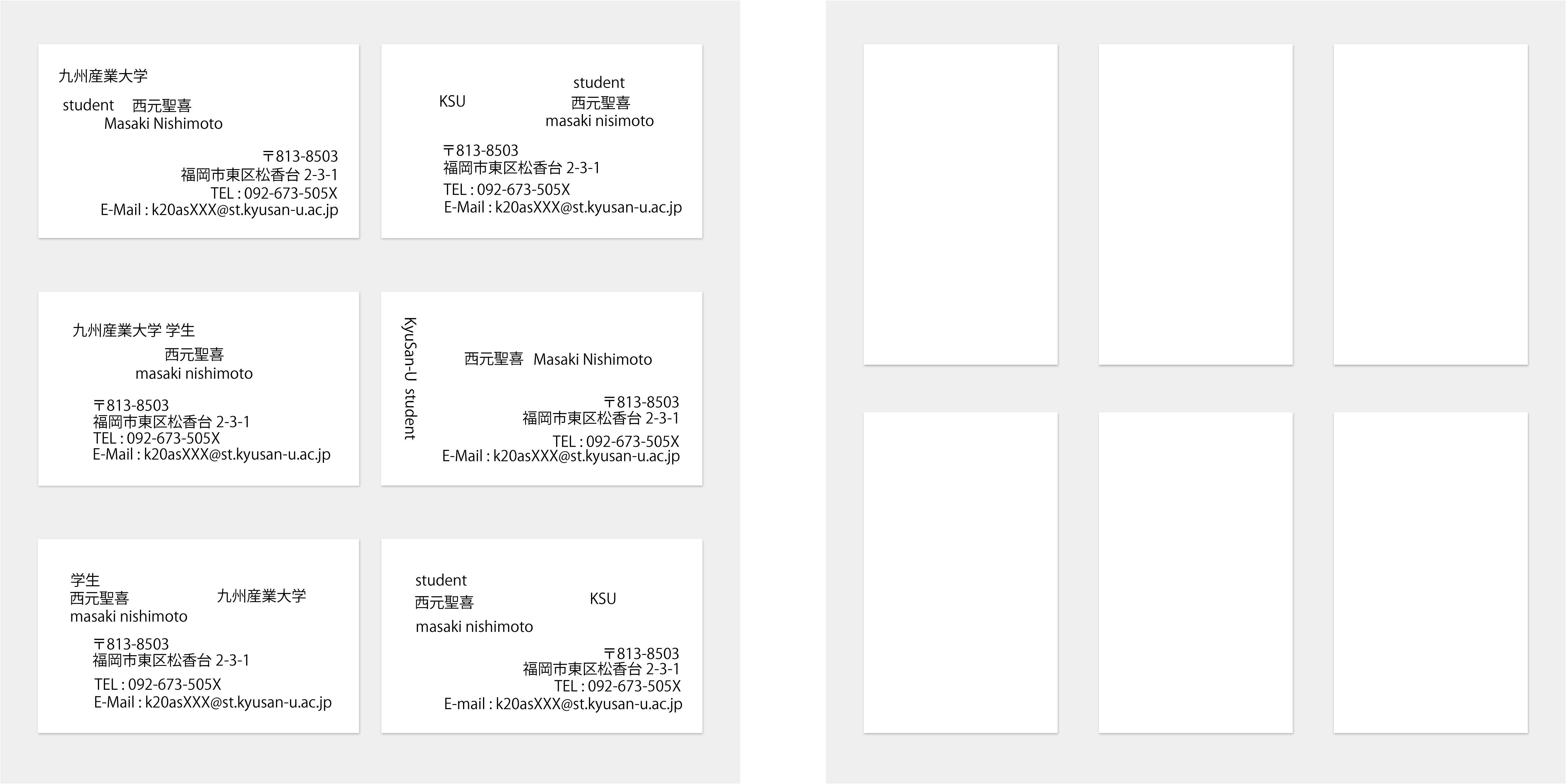 meishi-sample.png