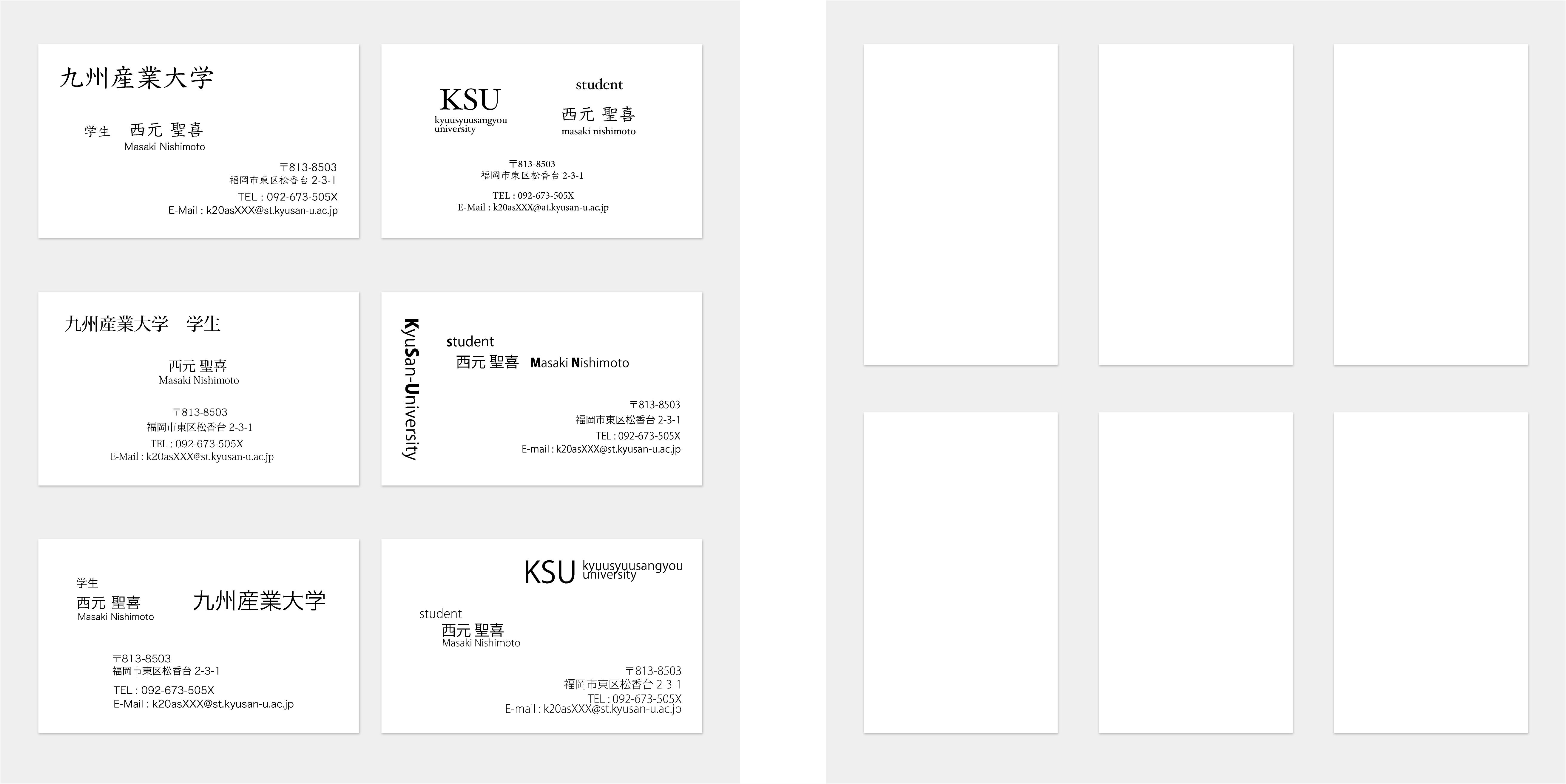 meishi-sample02.png