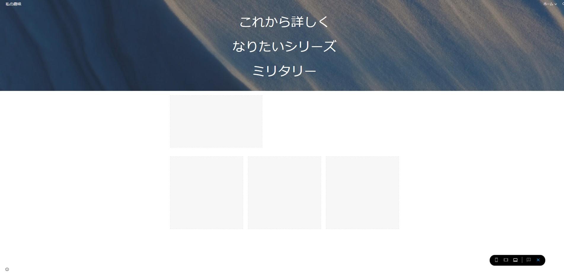 gazou2.jpg