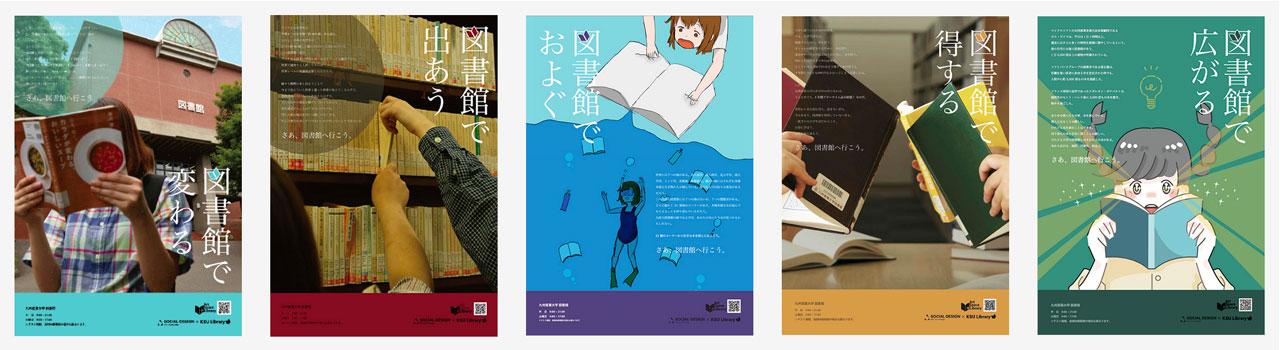 AS_Poster.jpg